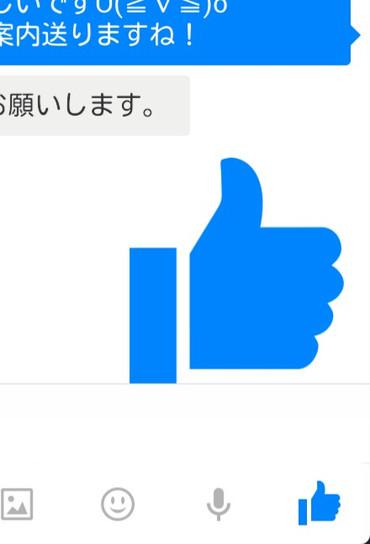 Iine_2